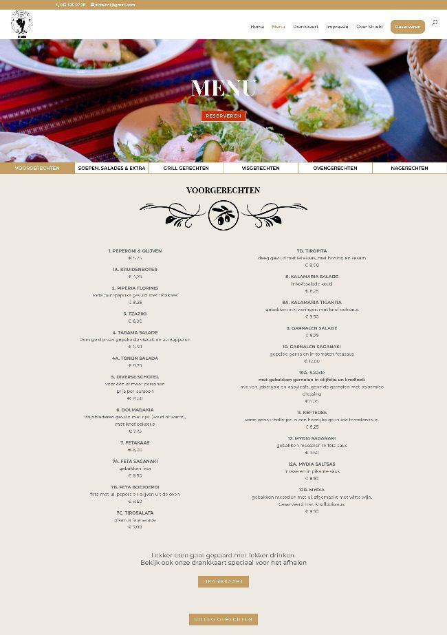 menu pagina op de website van Grieks Restaurant Sirtaki Tilburg